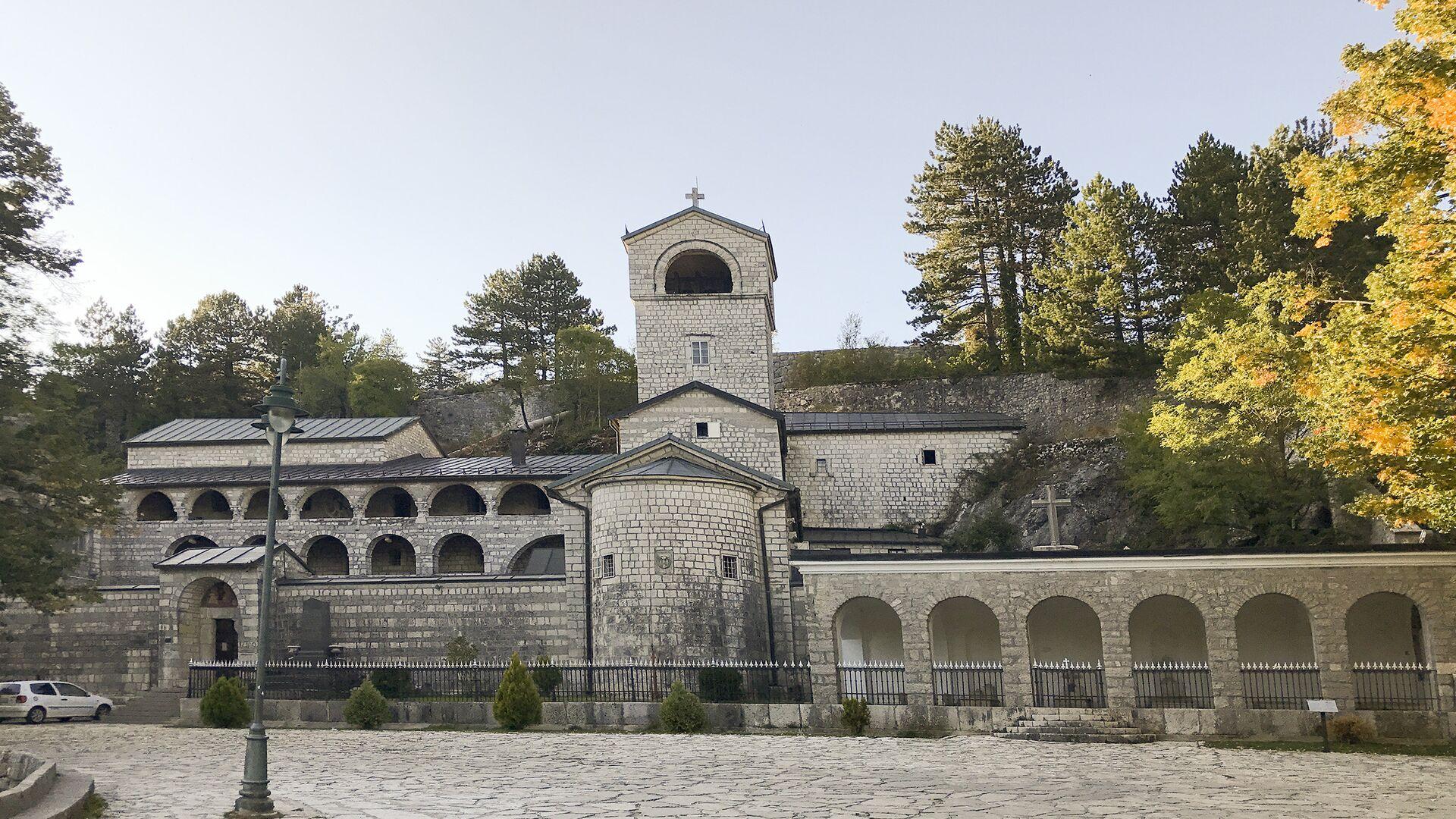 Цетињски манастир - Sputnik Србија, 1920, 26.08.2021