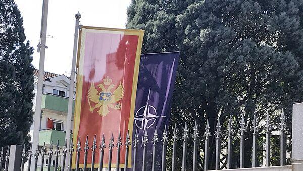 Заставе Црне Горе и НАТО-а - Sputnik Србија