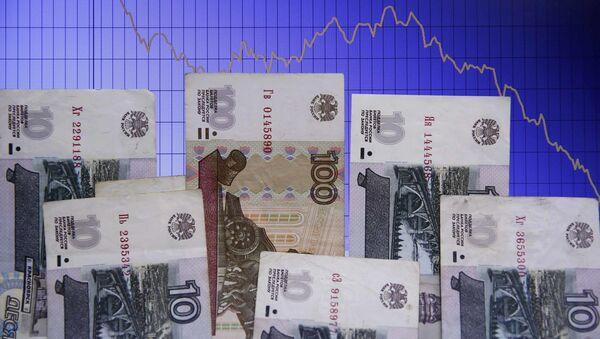 Novčanice ruske rublje na deviznom kursu - Sputnik Srbija