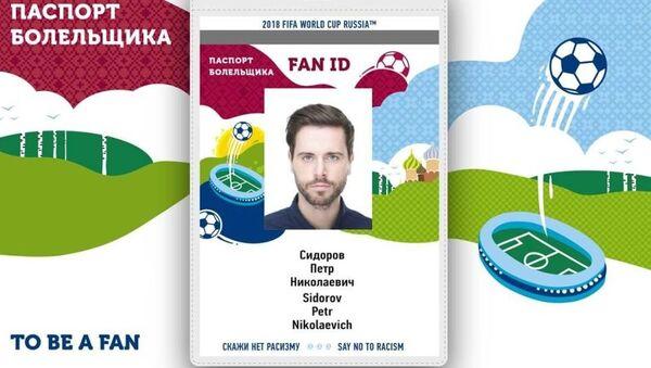 Fan ID - Sputnik Srbija