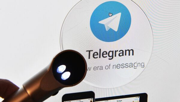 Telegram - Sputnik Srbija