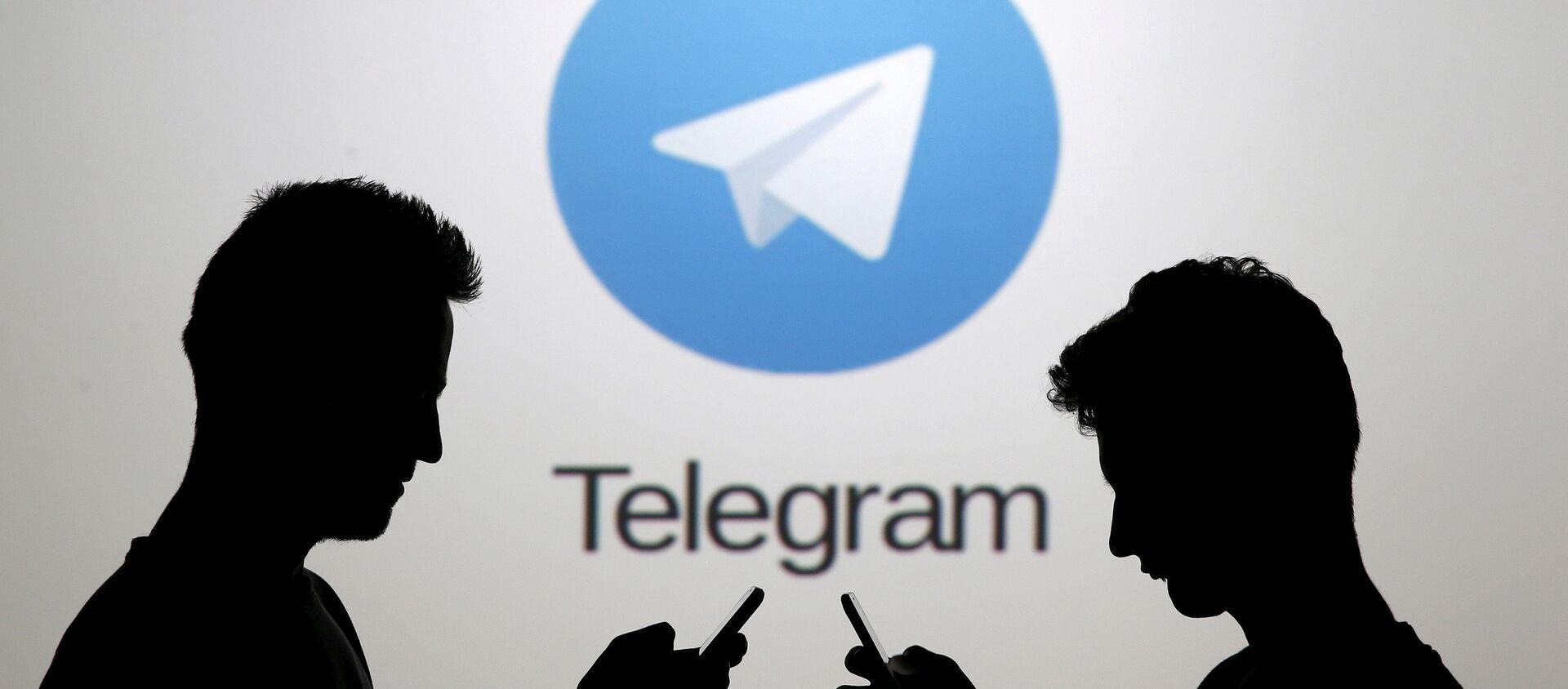 Telegram - Sputnik Srbija, 1920, 08.02.2021