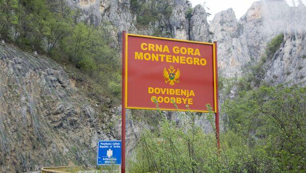 Granica Srbije i Crne Gore - Sputnik Srbija