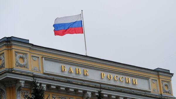 Banka Rusije - Sputnik Srbija