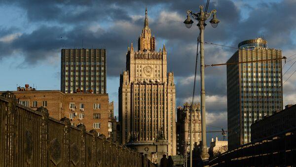 Вид на здание Министерства иностранных дел Российской Федерации с Бородинского моста в Москве - Sputnik Србија