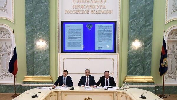 Главно тужилаштво Русије - Sputnik Србија