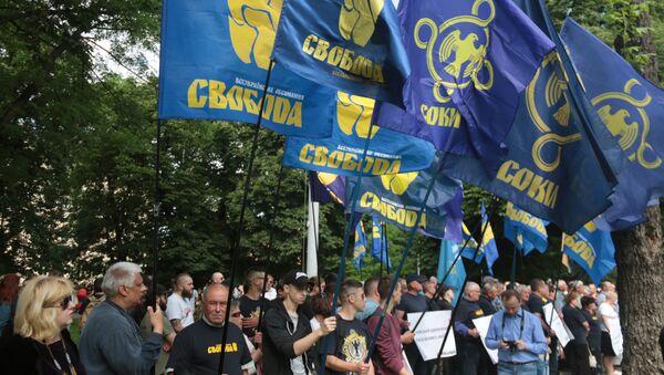 Митинг националиста у Кијеву - Sputnik Србија