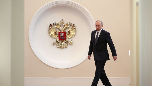 Inauguracija Vladimira Putina - Sputnik Srbija