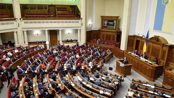 Predsednik Ukrajine Petro Porošenko obraća se poslanicima Vrhovne rade - Sputnik Srbija