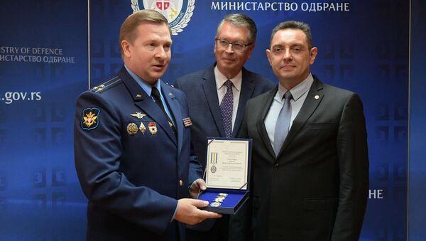 Vojna spomen-medalja ruskom izaslaniku Kindjakovu - Sputnik Srbija