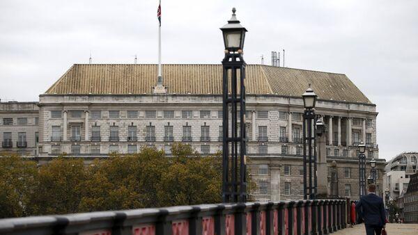 Темс хаус, седиште британске обавештајне службе МИ 5 у Лондону. - Sputnik Србија