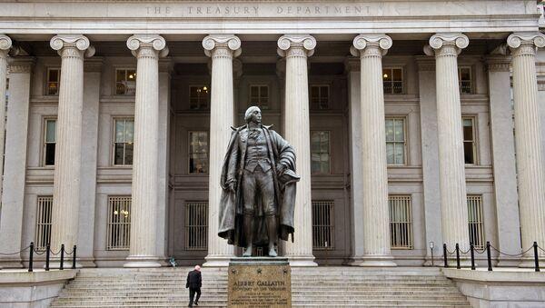 Министарство финансија САД - Sputnik Србија