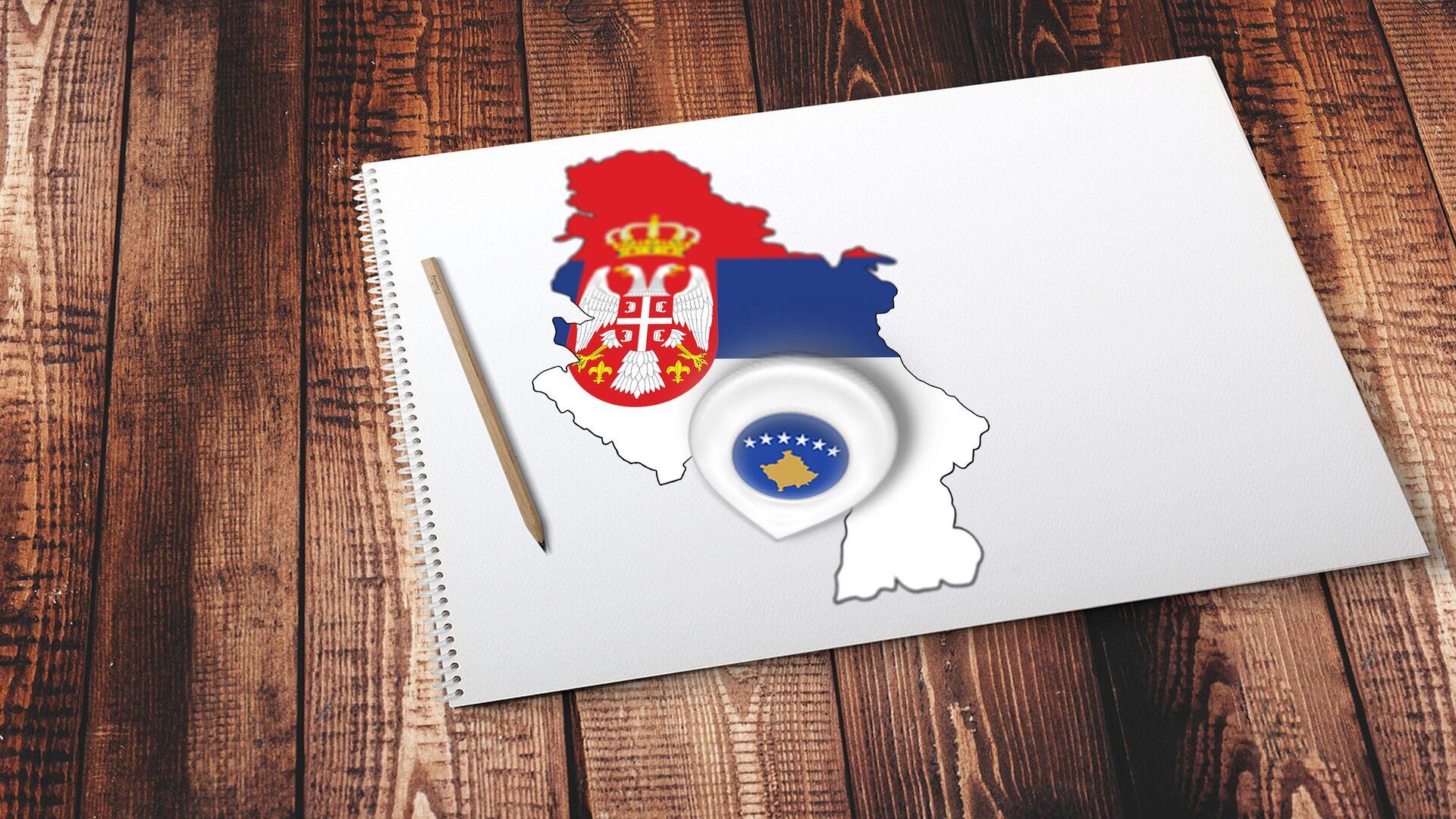 Косово и Србија - илустрација - Sputnik Србија, 1920, 02.08.2021