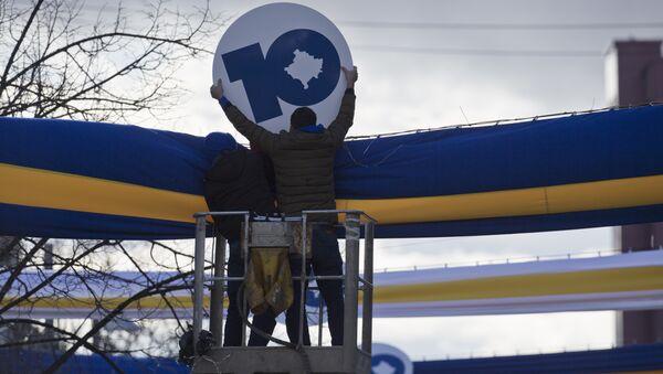 Прослава 10 година независноти тзв. Косова - Sputnik Србија