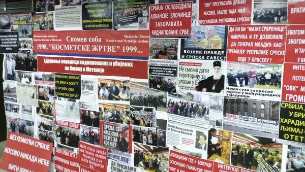 Kolaž novinskih isečaka u sećanje na srpske žrtve sa KiM - Sputnik Srbija
