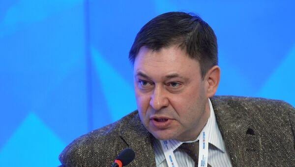 Кирил Вишински - Sputnik Србија