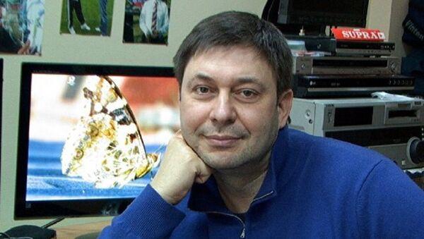 Kiril Višinski - Sputnik Srbija