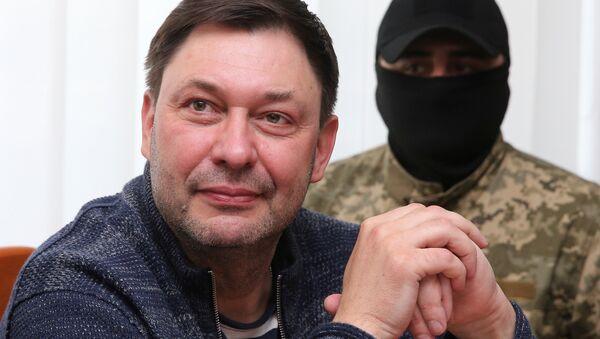 Новинар Кирил Вишински - Sputnik Србија