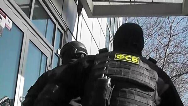 Припадници ФСБ - Sputnik Србија