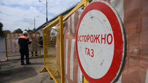 Знак Пажња гас на аутоматском апарату за даљинско управљање гасовода - Sputnik Србија