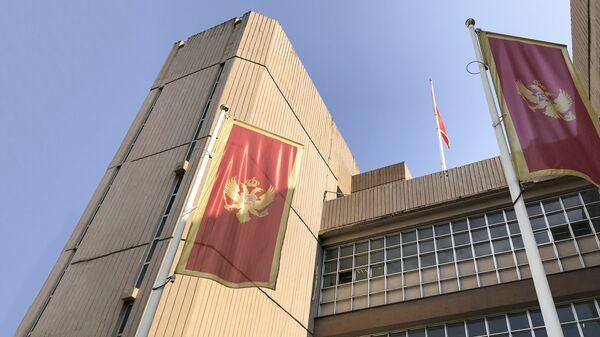 Заставе Црне Горе - Sputnik Србија