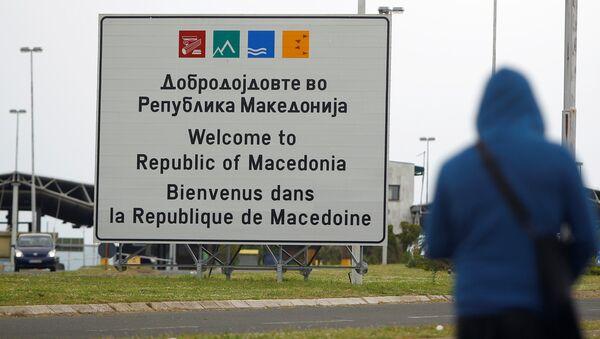 Табла Добродошли у Македонију - Sputnik Србија
