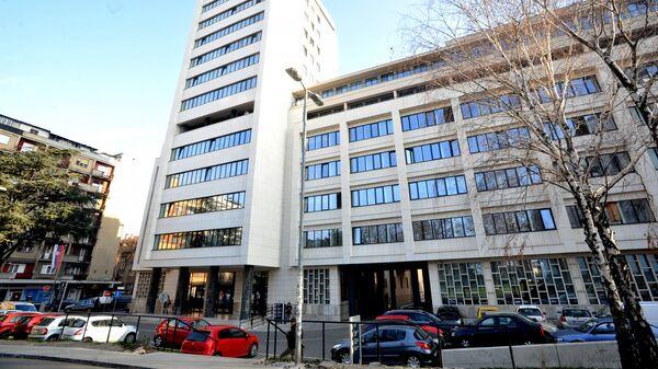 Зграда правосудних институција у Катанићевој у Београду - Sputnik Србија