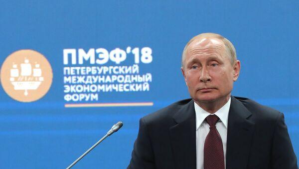 Председник Русије Владимир Путин на Међународном петербуршком међународном економском форуму 2018 - Sputnik Србија