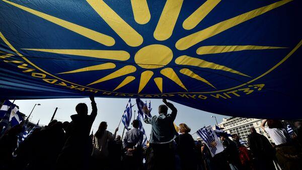 Протести у Атини против имена Македонија - Sputnik Србија