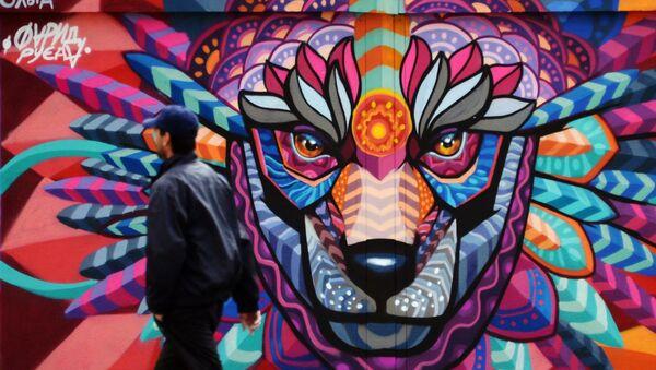 Mural meksičkog umetnika Farida Ruede u čast Svetskog prvenstva u fudbalu - Sputnik Srbija