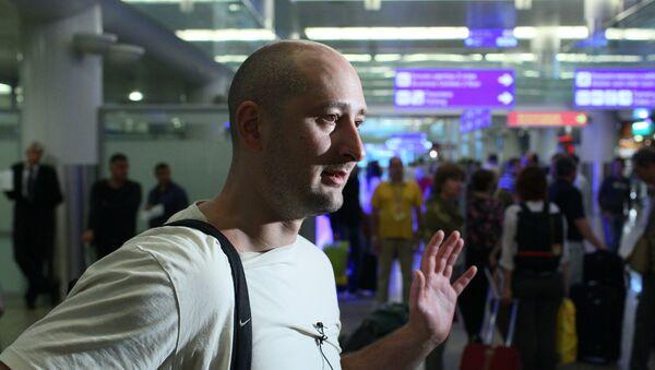 Ruski novinar Arkadij Babčenko - Sputnik Srbija