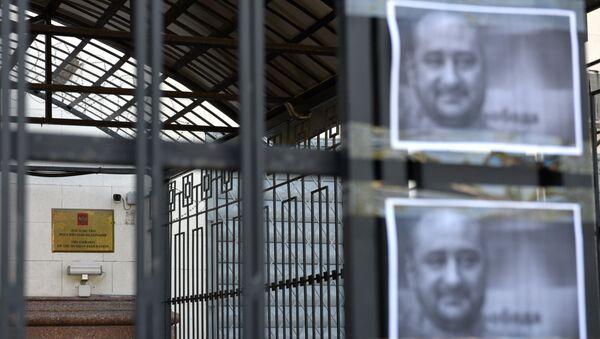 Фотографије убијеног руског новинара Аркадија Бабченка на згради амбасаде Русије у Кијеву - Sputnik Србија