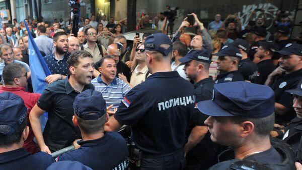 Протест испред Центра за културну деконтаминацију где се одржава фестивал Мирдита - Добар дан - Sputnik Србија