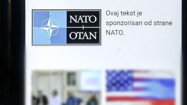 Skrinšot sajta Antidot - Sputnik Srbija