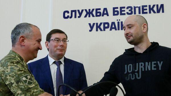 Руски новинар Аркадиј Бабченко - Sputnik Србија