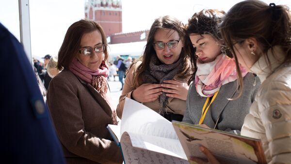 Фестивал књиге, Москва - Sputnik Србија