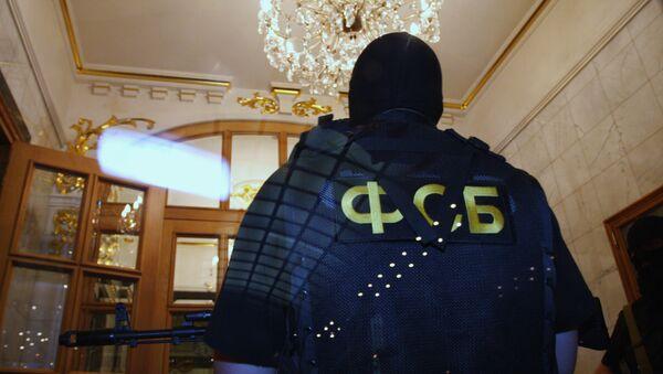 Припадници Федералне службе безбедности (ФСБ) - Sputnik Србија