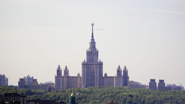 Министарсво спољних послова Русије - Sputnik Србија