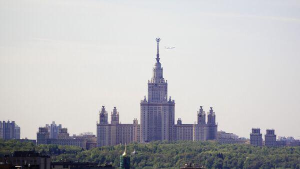 Ministarsvo spoljnih poslova Rusije - Sputnik Srbija