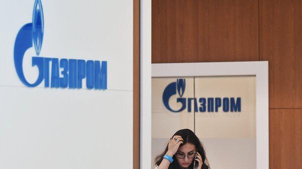 Paviljon kompanije Gasprom na Istočnom ekonomskom forumu u Vladivostoku - Sputnik Srbija