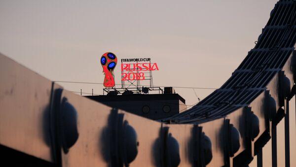 Лого Светског првенства у фудбалу 2018. - Sputnik Србија