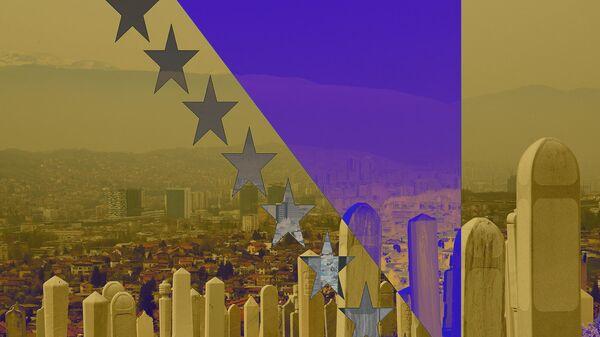 Сарајево и застава БиХ - Sputnik Србија