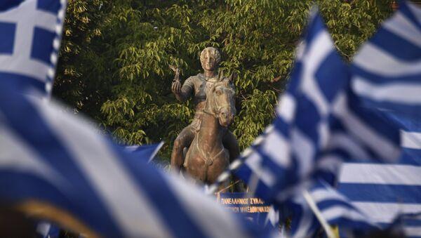 Антимакедонски протести у Пели, родном месту Александра Македонског - Sputnik Србија