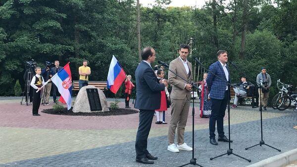 Глумац Милош Биковић отвара Трг руско-српског пријатељства у Светлогорску - Sputnik Србија