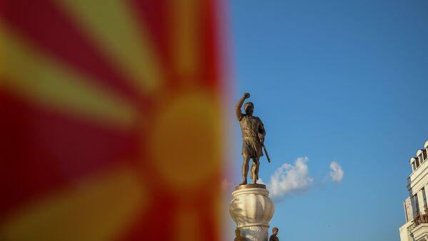 Скопље, Македонија - Sputnik Србија