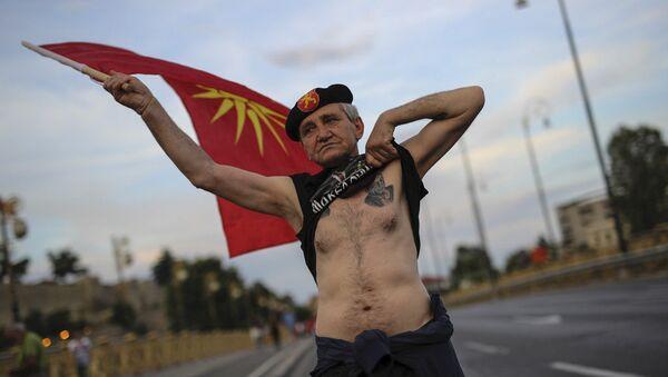 Protesti u Skoplju zbog novog imena države - Sputnik Srbija