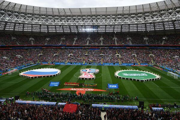 Икер, Викторија, Роби, Путин... Очи целог света су биле упрте у Русију - Sputnik Србија