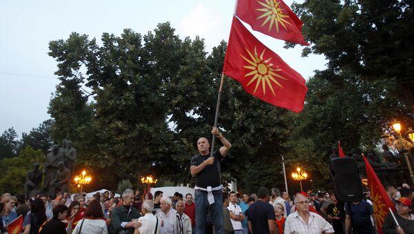 Protest u Skoplju zbog novog imena Makedonije - Sputnik Srbija