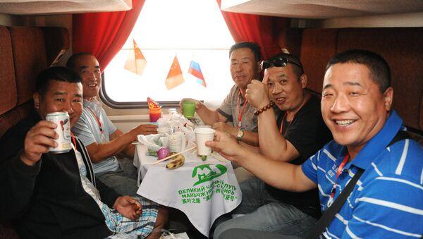 Kineski turisti - Sputnik Srbija