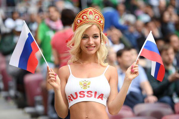 Оне воле фудбал: Навијачице које су привукле пажњу - Sputnik Србија